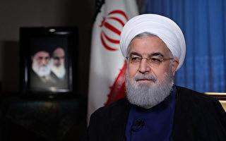 伊朗电视播挑衅动画:导弹可攻击中俄各国