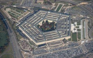 美宣布製造導彈部件 中共害怕的事情發生了