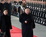 中共及朝鮮官媒在北京當地時間週二(8日)證實,金正恩定於1月7日至1月10日訪華。