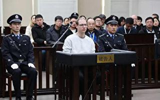 中共判加国人死刑 美国务院:出于政治动机
