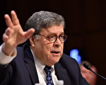 """美国总统川普(特朗普)提名的司法部部长(总检察长)巴尔(William Barr,如图)星期二在参议院确认听证会上表示,中共是美国的""""主要竞争对手""""。"""