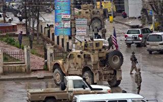 叙利亚自杀式炸弹爆炸 美军士兵4死3伤