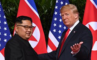 川普接见朝鲜特使 第二次川金会2月底举办