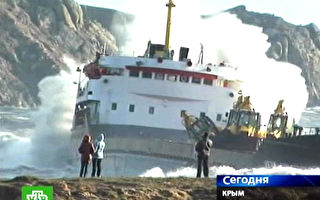 兩坦桑尼亞貨輪刻赤海峽起火 至少10人遇難