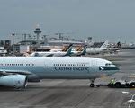 头等舱卖0.5折 国泰航空认错送大礼 客户按赞。