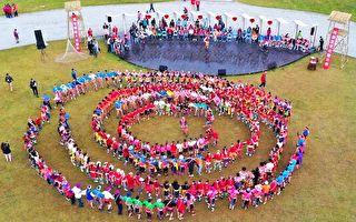 傳遞原民傳統文化 阿美族首辦雙收豐年祭