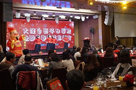 """海基会29日举办""""大陆台商子女学校教职员春节感恩餐会""""慰劳辛苦教职同仁。"""