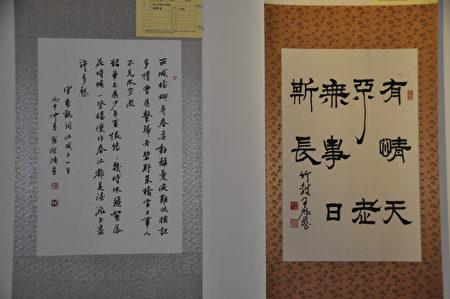 竹北新瓦屋「一諾藝術館」展出的作品之一