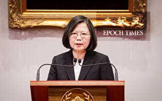回应《告台湾同胞书》蔡英文:不接受一国两制