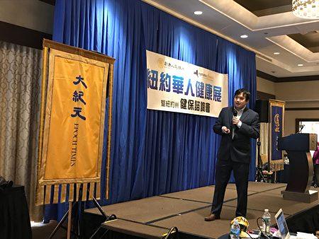 """家庭科医师林声瀚博士在讲解""""冬季呼吸道疾病""""。"""