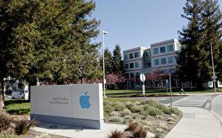 再有華裔員工被控盜竊蘋果公司自駕車機密