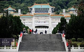全球10大推荐旅游目的地 台湾上榜跻身第8