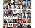 中國大陸真正踐行憲法與法律的維權律師遭到中共打壓。圖為「709案」中被中共當局抓捕的律師。(大紀元合成)