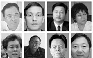 70名落马的中共法院院长(4)