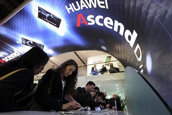 华为加拿大公司10日发表声明称,永远不会为中共当局充当间谍。被指不可信。(AFP PHOTO/LLUIS GENE)