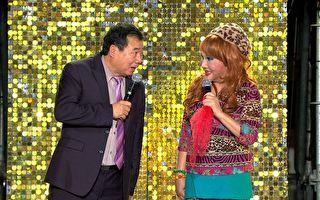廖峻(左)與澎澎(右)亮相綜藝節目資料照。