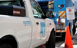 北加州太平洋瓦电即将宣布破产 用户不受影响
