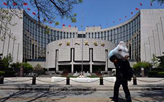 貨幣政策無效 中共央行降準 外界不樂觀