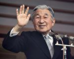 日本明仁天皇資料照。(TOSHIFUMI KITAMURA/AFP/Getty Images)
