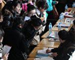北大清华毕业生留北京就业比率连降5年