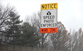 270公路施工段暗藏摄像仪 本周正式启用