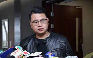 关注组联署促放人 香港团体今游行