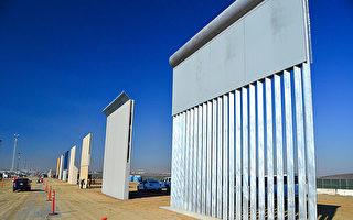 洛杉矶华人:支持川普总统建边境墙