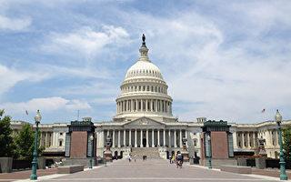 美国9位议员力挺台湾 反对中共武力威吓