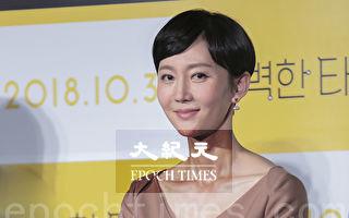 韓星廉晶雅為韓劇《SKY castle》主演之一。