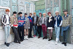 Wanna One推出首张正规专辑《1¹¹=1(POWER OF DESTINY)》。(华纳音乐提供)