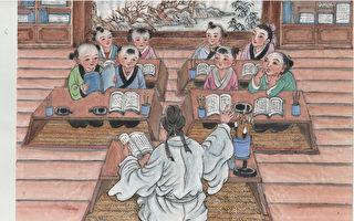 《幼學》故事(8)履端與人日