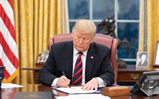 川普签署亚洲再保证法 鼓励定期对台军售