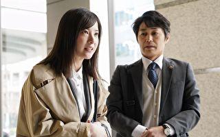 吉高由里子主演《正義小姐》。