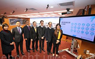 香港政府開放數據650個數據集