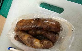 陆客携香肠入境金门遭罚20万元