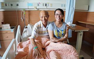 台女捐肝救父 医师恭喜患者有爱女可迎新生