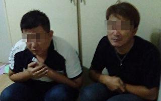 台湾人在菲律宾卷财务纠纷被勒赎 去年9案