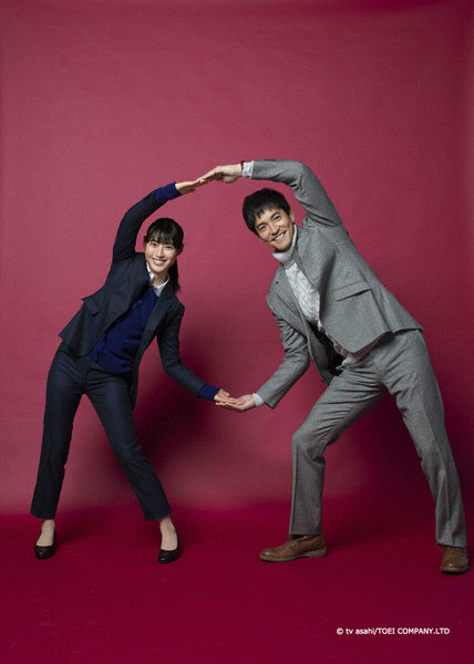 Ikki Sawamura and Takimoto Miori