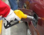缺煤缺电后 大陆柴油短缺价格上涨