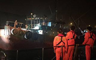台海巡查扣越界大陸漁船 重罰160萬元後驅離