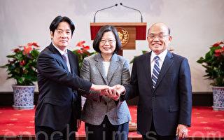 蔡英文宣布蘇貞昌接任台灣行政院長