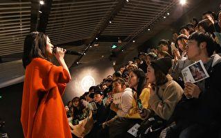 白安赴上海分享新辑 献唱90后传达正面力量
