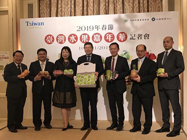 台水果拓展海外市场 在香港展销港人抢购