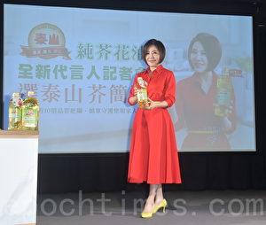 于美人於1月14日在台北出席代言活動