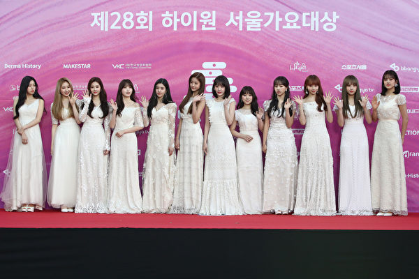 IZ*ONE attend the Seoul Music Awards