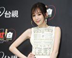 王心凌担任《2019超级巨星红白艺能大赏》表演嘉宾