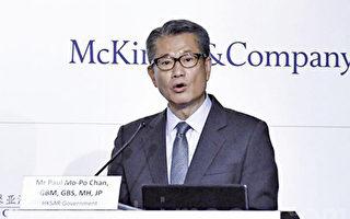 陆资撑起香港私募基金 规模亚洲第二
