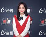 韓星金世正受邀參加台灣除夕節目。