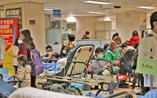 香港流感累积死亡个案增至46宗