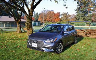 车评:经济之选 2018 Hyundai Accent Hatchback